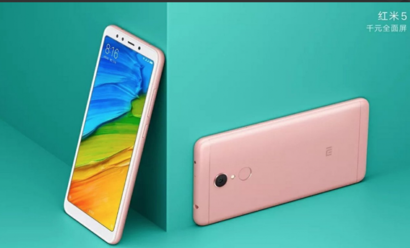 Xiaomi Redmi 5 to launch tomorrow along with Redmi 5 Plus, Images & Price leaks