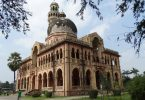 Brain Bee contest held at Allahabad University; Result released