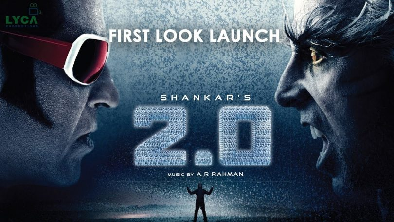 Rajinikanth starrer 2.0 teaser will launch on 6 January