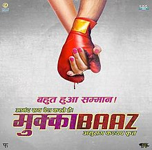 Mukkabaaz movie review: An exceptional and entertaining drama