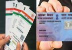 On Aadhar Card civil right issue, Supreme court to hear petition today
