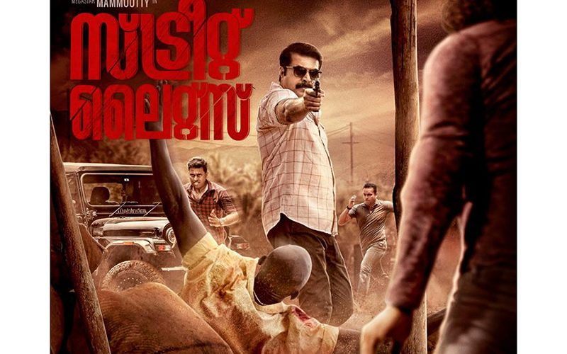 Street Lights movie review: Mammootty in a crime thriller is dull