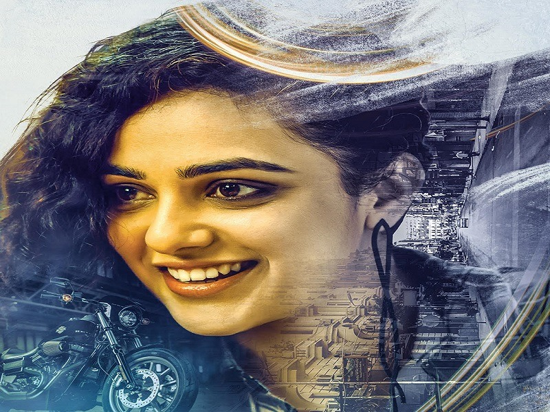 Awe movie teaser released and Nithya Menen seems fantastic in it
