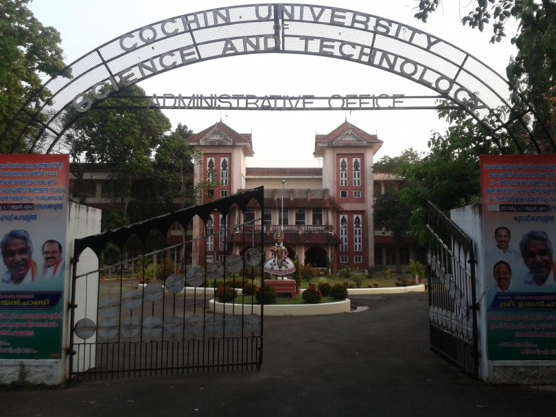 CUSAT CAT 2018 application begins; Check exam dates, syllabus and eligibility