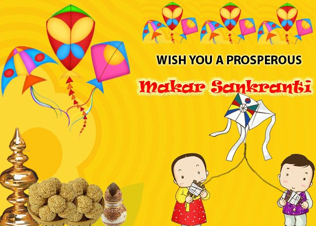 Makar Sankranti 2018: Images, messages, wishes, quotes and Greetings