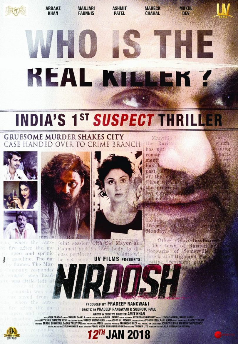 Nirdosh movie review: Stupid and unnecessary