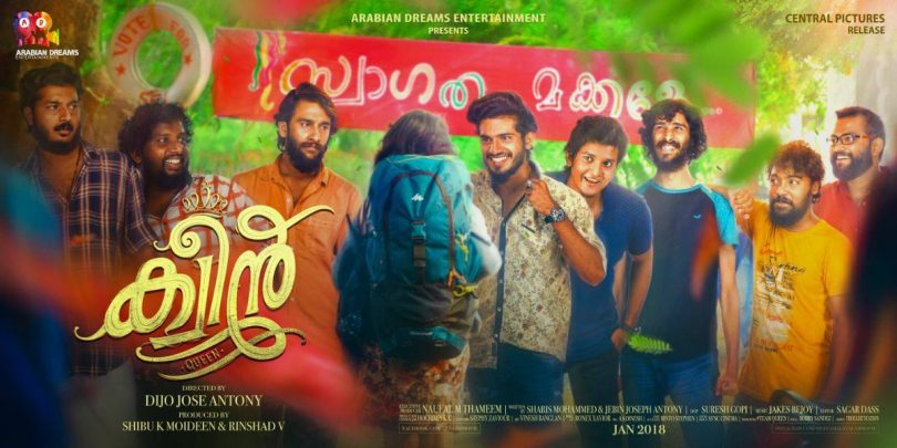 Queen Malayalam movie review: A youth oriented film worth watching