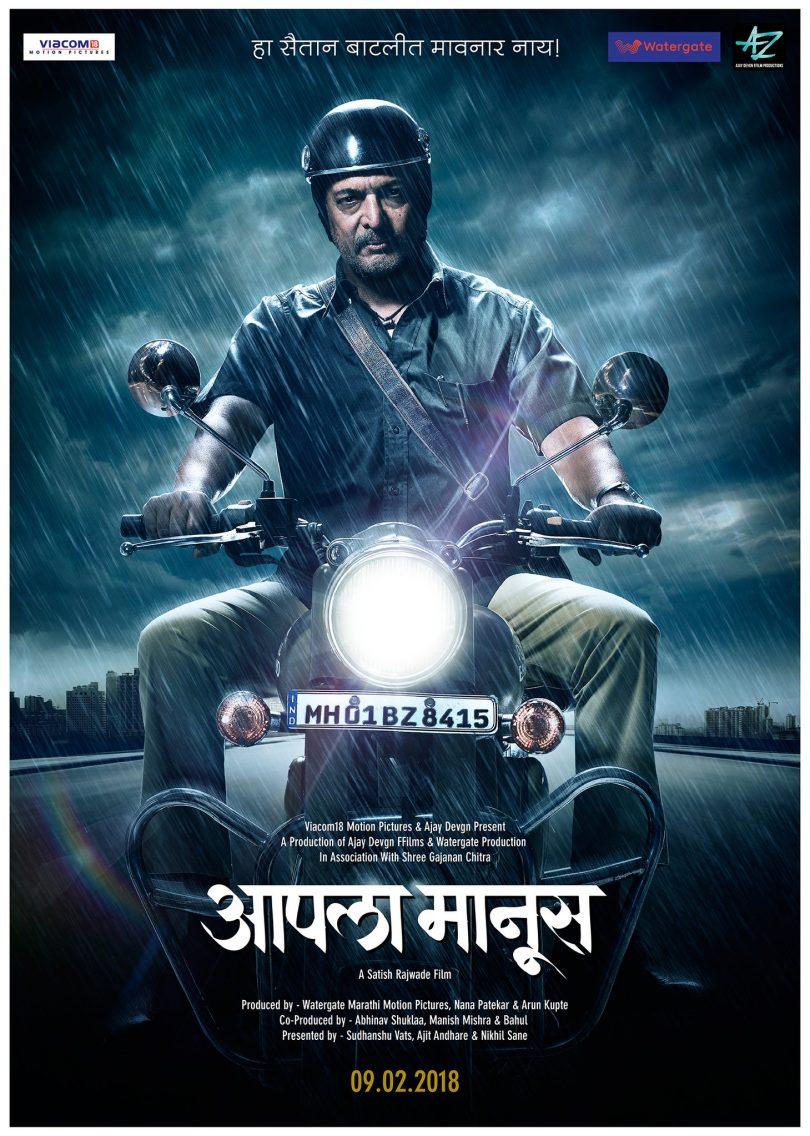 Ajay Devgn launches 'Aapla Manus' teaser starring Nana Patekar