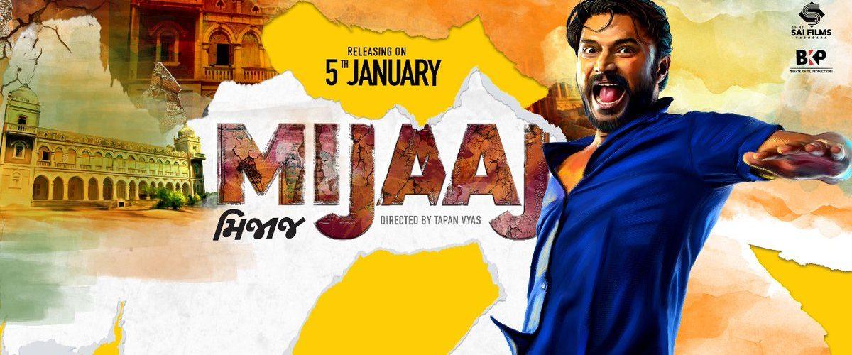 Mijaaj Movie Review: Gujarati Action-Entertainer drama