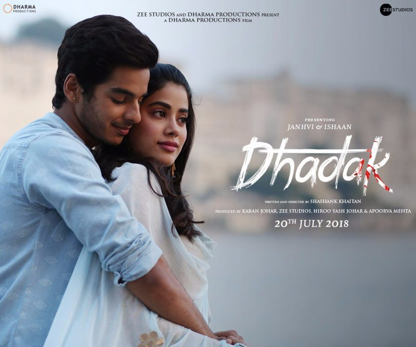 Dhadak, new poster, Ishaan Khattar, Janhvi Kapoor movie to release on 20 July 2018