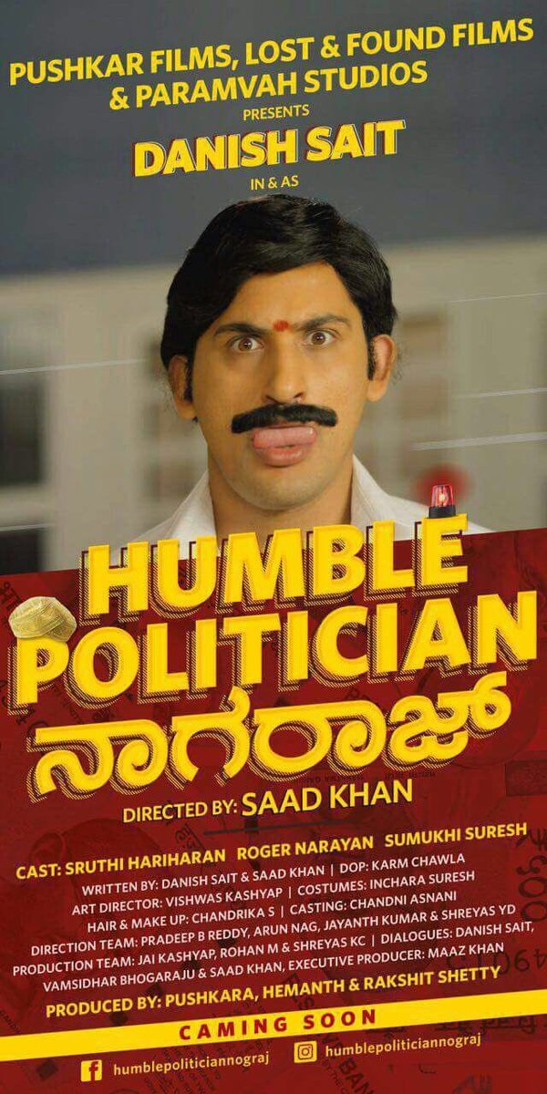 Humble Politician Nograj Kannada Movie Review: Danish Sait's socio-political comedy