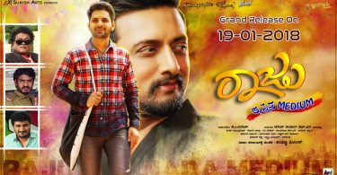 Raju Kannada Medium Movie Review: Romantic and Comedic at some point