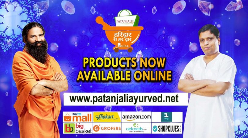 Patanjali goes online with e-commerce portal; Partners with Amazon, Flipkart