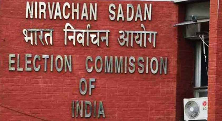EC likely to announce poll dates for Meghalaya, Tripura and Nagaland today