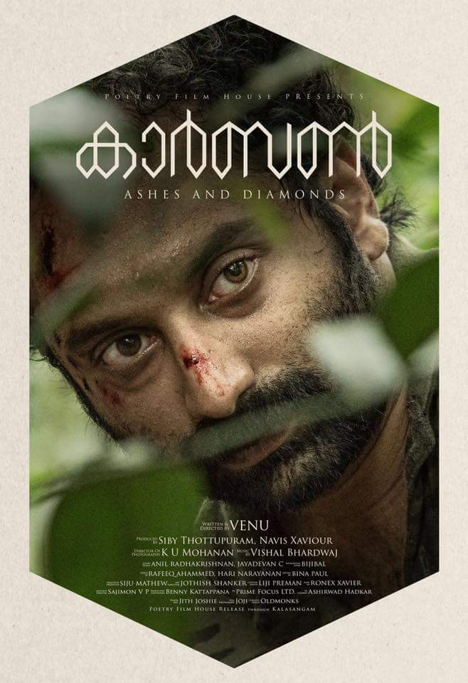 Carbon Movie Review: Malayalam's adventurous thriller drama