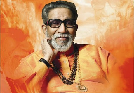 Bala Saheb Thackeray birth anniversary