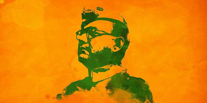 PM Modi pays tribute to Netaji Subhash Chandra Bose on 121st birth anniversary today
