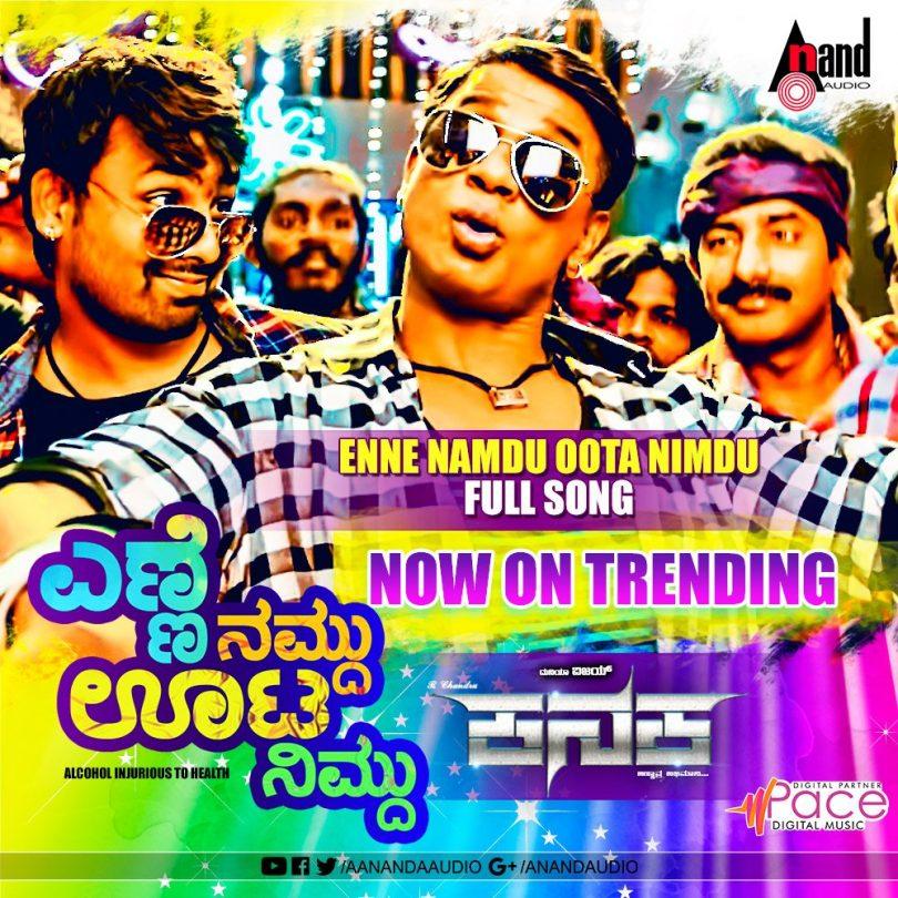 Kanaka Kannada Movie Review: Duniya Vijay's romantic action tale