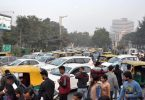 Traffic jam in Delhi due to Traders strike and Republic day full dress rehearsals
