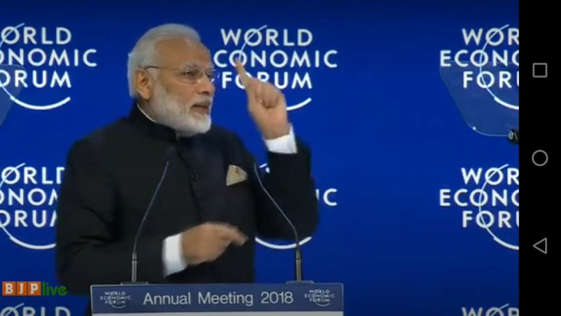WEF 2018: PM Modi extends India means Business; invites global CEO's to invest