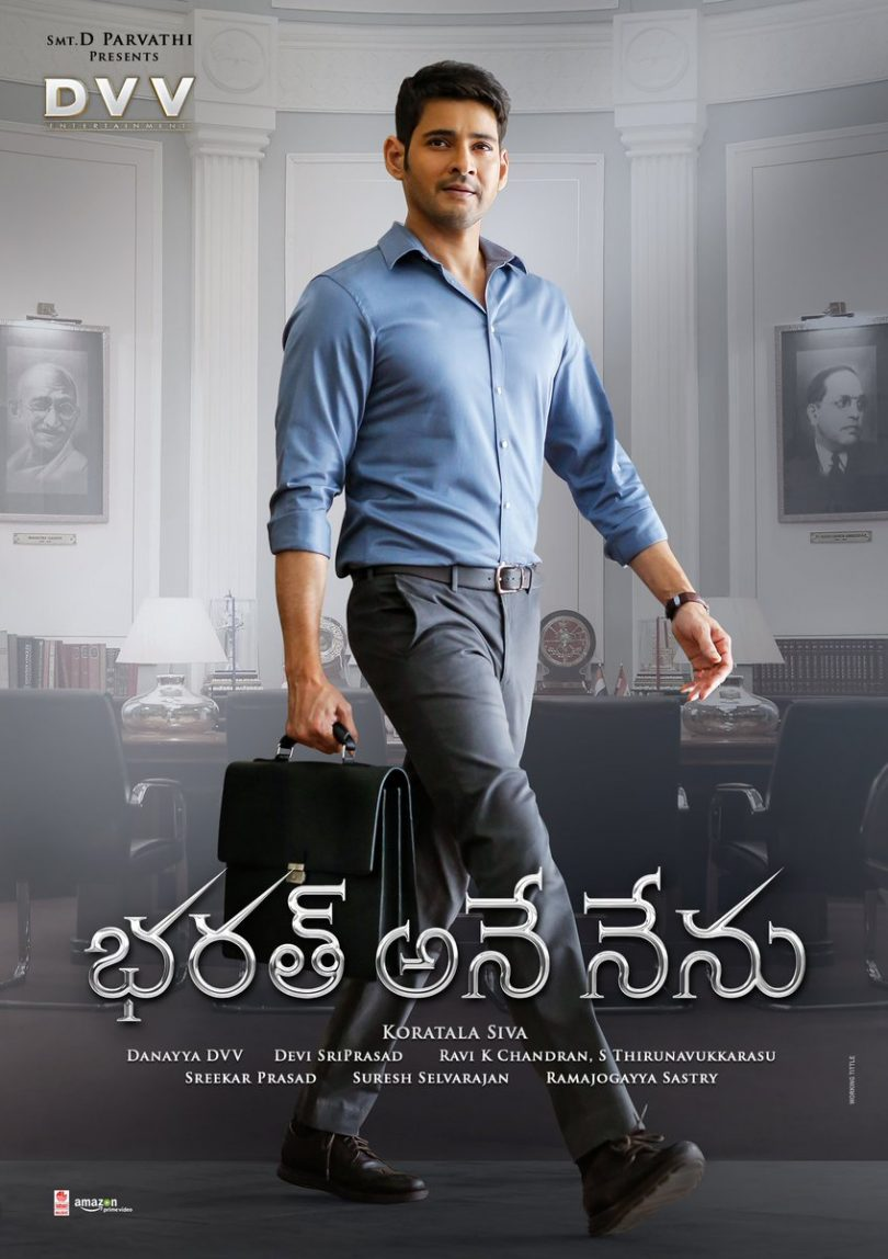 Mahesh Babu starred Bharath Ane Nenu's first look is out