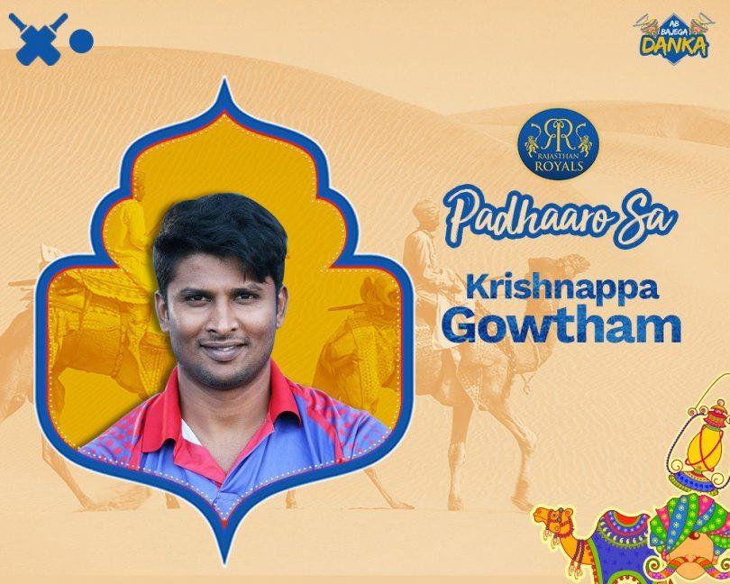Krishnappa Gowtham: Story behind success