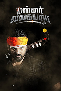 Mannar vagaiyara movie review: A compelling watch