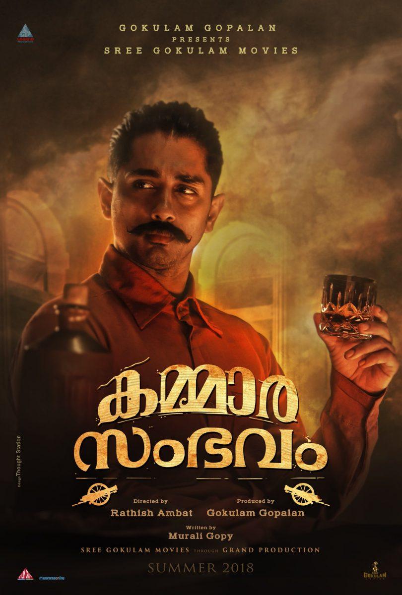 Siddharth's first Malayalam film 'Kammarasambhavam' poster is out