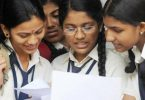 NTSE Stage 1 result released today in Karnataka