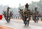 Republic Day celebration; ASEAN to be the main Guest