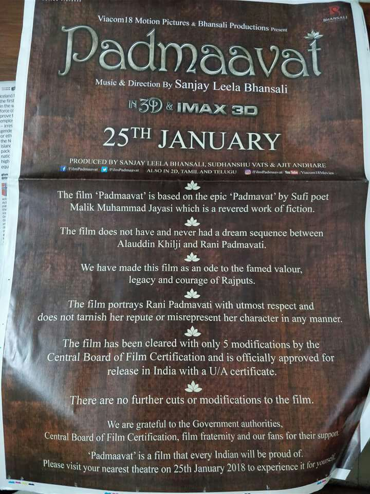 Padmaavat poster expresses the controversy in detail