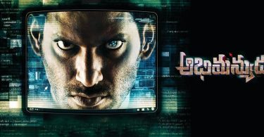 Irumbuthirai Movie Pre-Review: Tamil's action-techno thriller drama