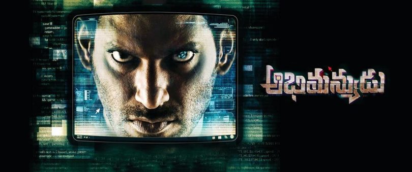 Abhimanyudu movie review: An exciting action thriller