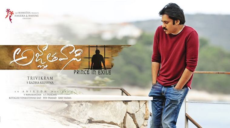 Agnyaathavaasi movie review: Pawan Kalyan's repetitiveness can't save his stardom