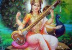 Basant Panchami 2018: Know about Date, Time, significance and Mantra of Saraswati Puja