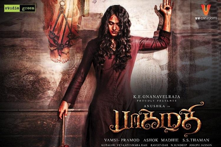 Anushka Bhaagamathie Movie Review, Rating, First Day Collection