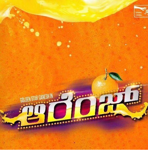 Orange Kannada movie review: The Golden Star, Ganesh rocked again
