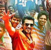 Thaanaa Serndha Koottam movie review: Suriya tries for his own Special 26 but there is only one
