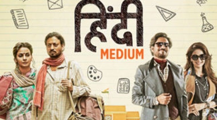 Hindi Medium sequel in the pipeline with T-Series and Maddock films