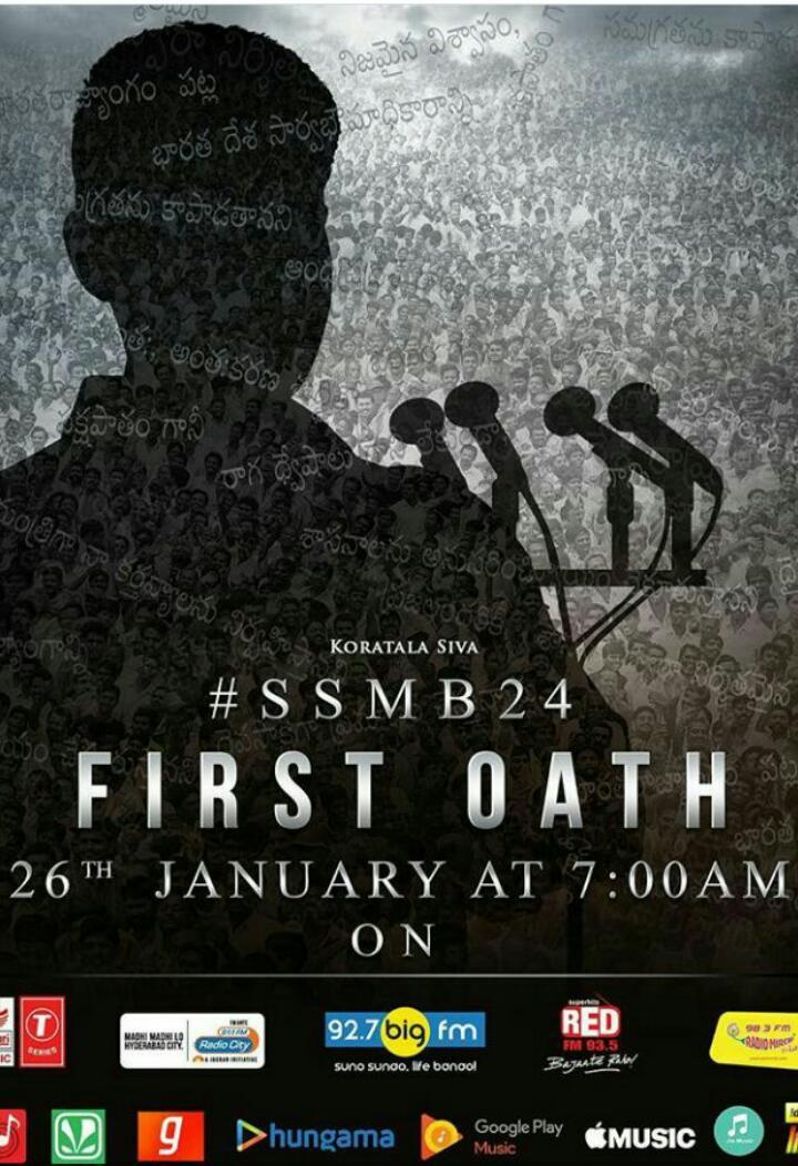 Mahesh Babu starrer 'Bharat Ane Nenu' first look to reveal on 26 January