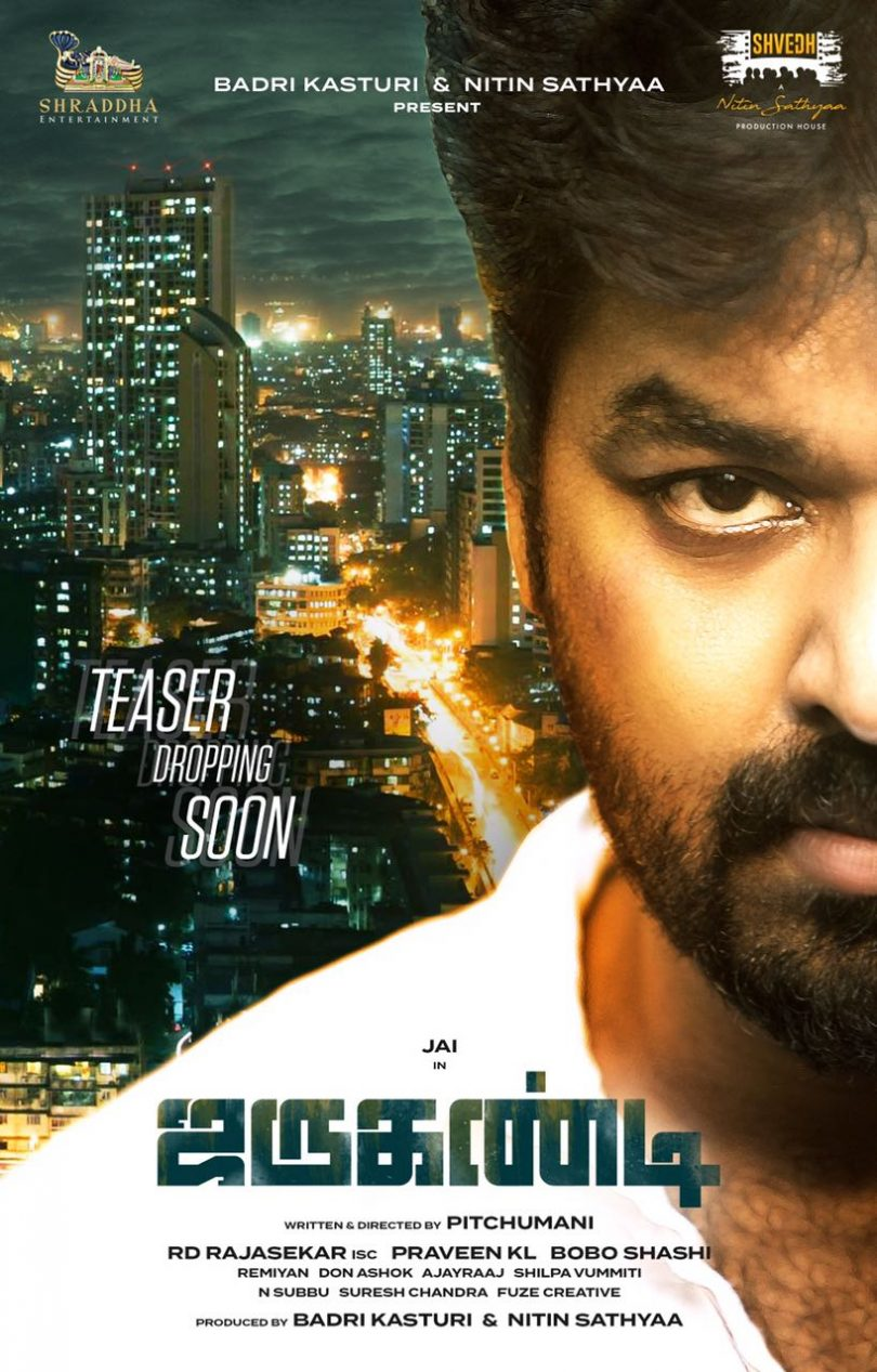'Jarugandi' first look revealed by AR Murugadoss