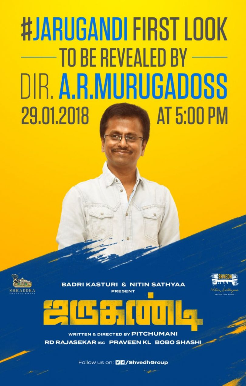 'Jarugandi's first look to be unveiled by AR Murugadoss