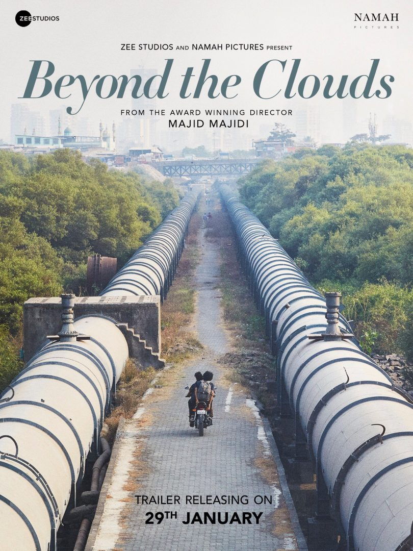 Majid Majidi's 'Beyond the Clouds' starring Ishaan Khatter unveils first poster