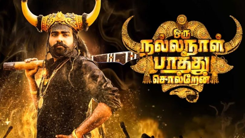 Oru Nalla Naal Paathu Solren movie review: Sethupathi's comedy for ages