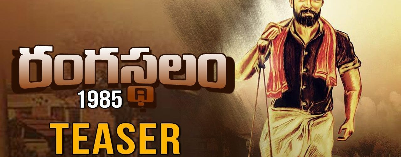 Rangasthalam trailer review: Ram Charan and Samantha in another routine Telugu action drama