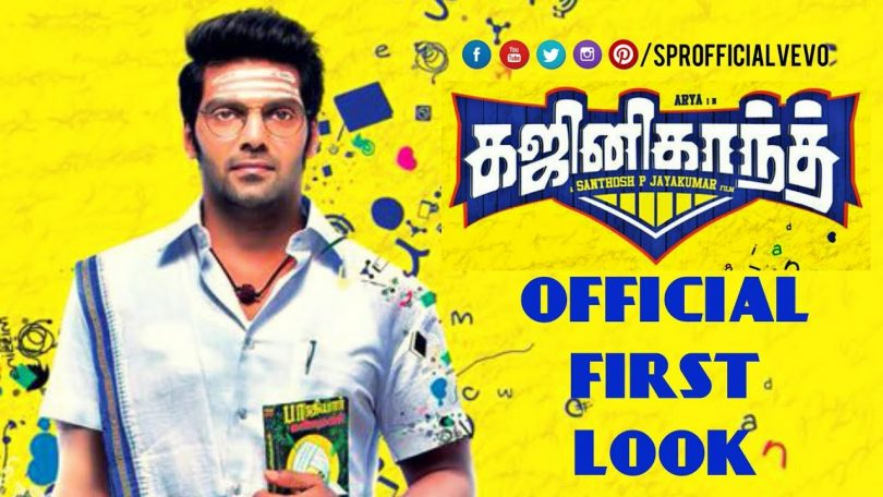 Arya's Ghajinikanth teaser arrives as it jams anecdotal comedy of Rajinikanth and Ghajini