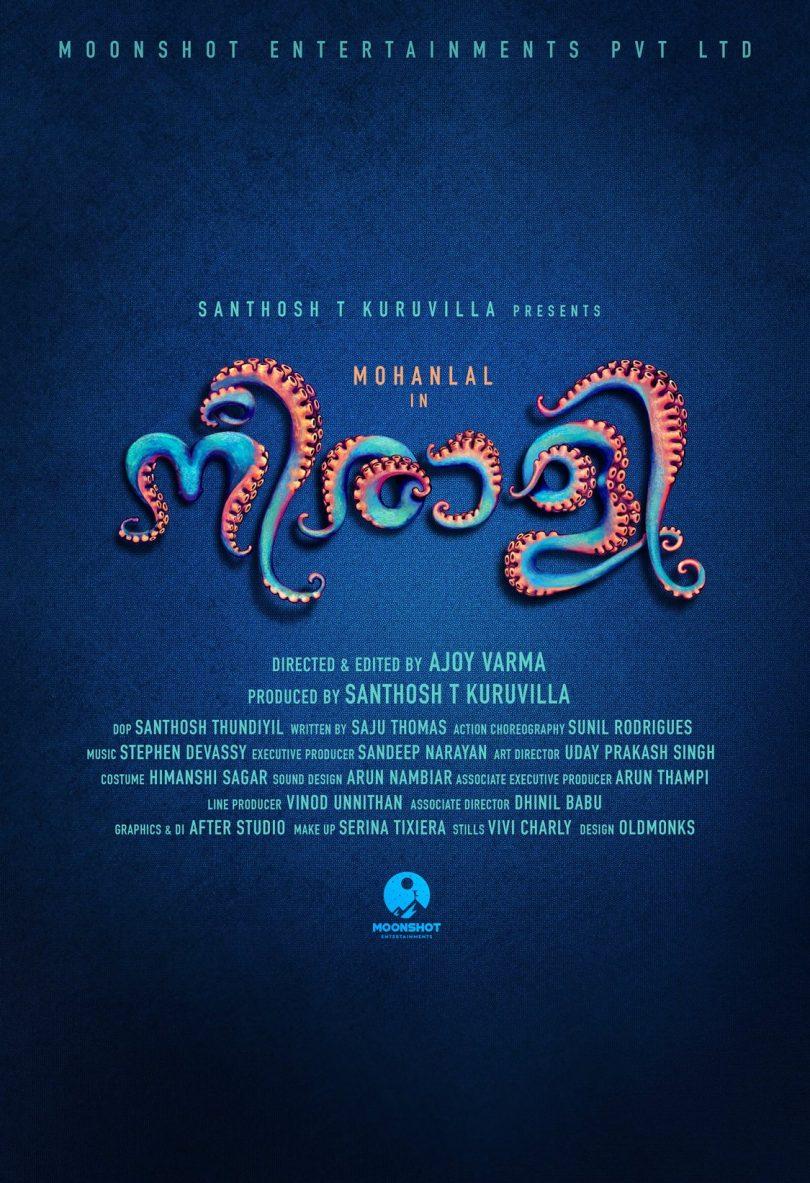Mohanlal's 'Neerali' poster revealed