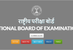 NEET PG 2018 result declared by NBE, Check nbe.edu.in