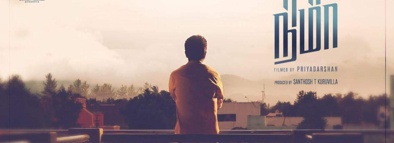 Nimir movie review: Priyadarshan's drama falls flat in 10 minutes