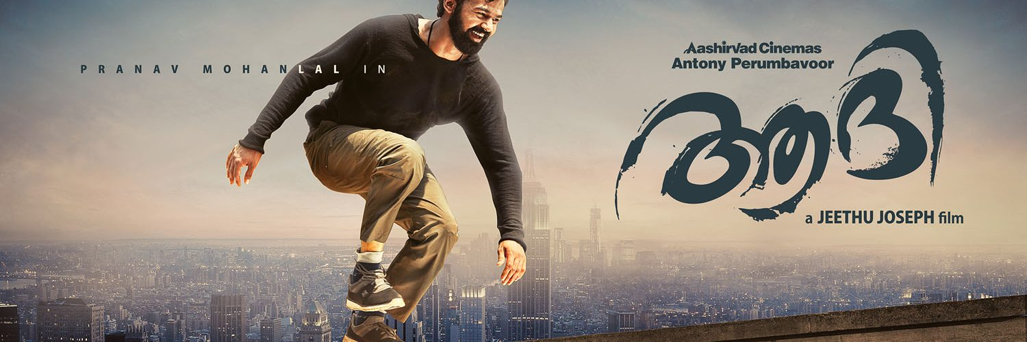 Aadhi movie review: Pranav Mohanlal's debut exceeds Mohanlal